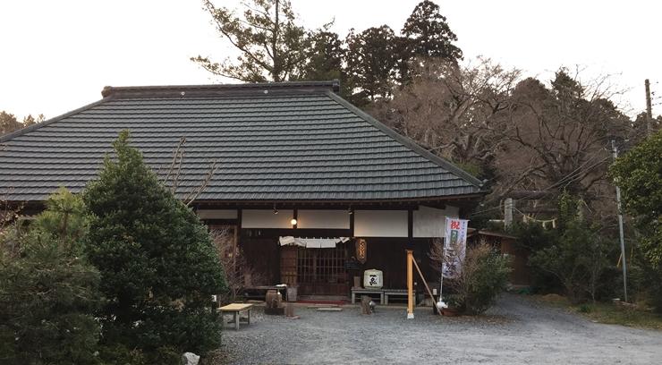 たらいうどん 椛や 有賀神社の写真