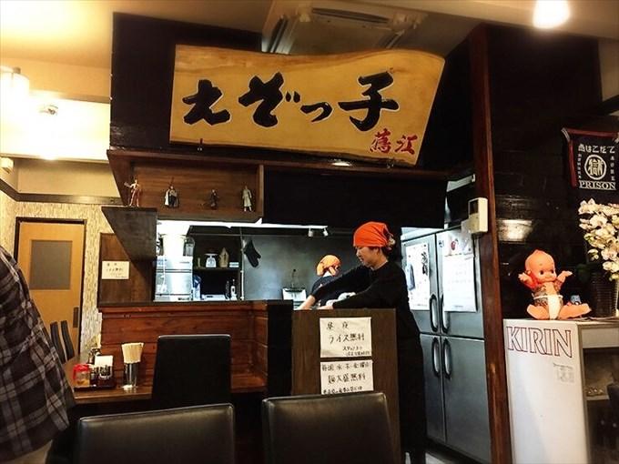 えぞっ子 蔦江 水戸店 店内写真