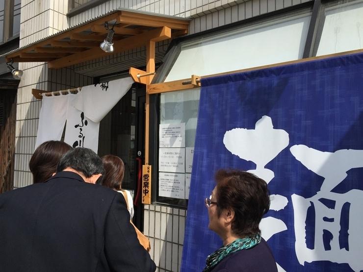 menya-furukawa022