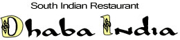 南インド料理店『ダバインディア』住所・地図・電話番号