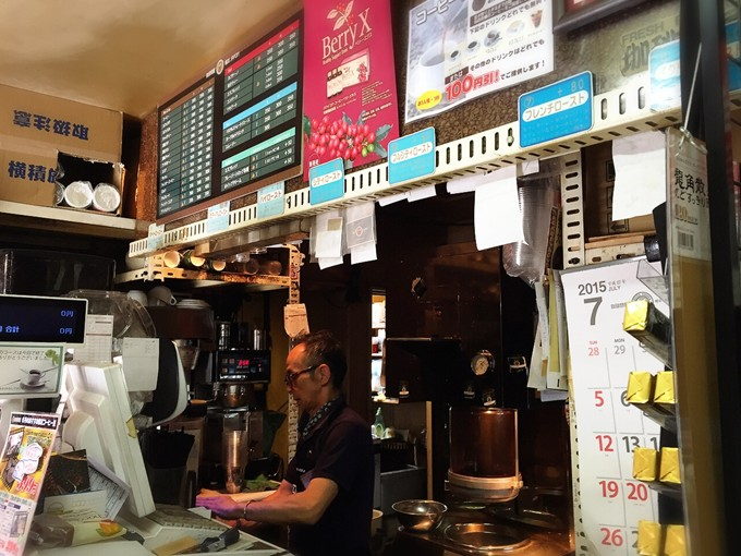 coffee-tonya-mito000