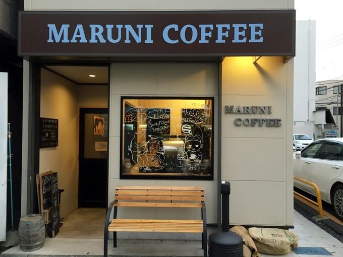 水戸市南町のカフェ『マルニコーヒー』