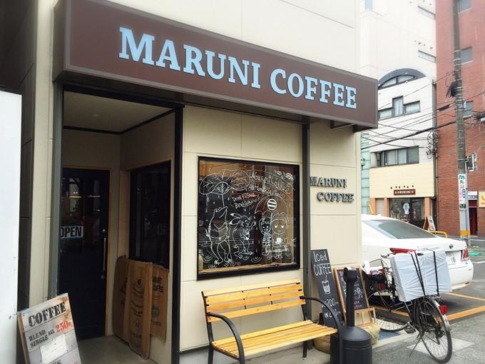 マルニコーヒー@水戸南町