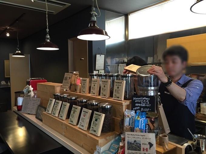 marunicoffee004